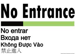 no_entrance